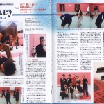Spikey Self-defense tool - Japan Article